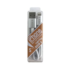 GEN II  iPhone 5 Charger 5' -  WHITE